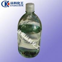 氯磺酸 氯磺酸生产企业