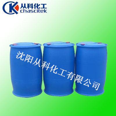 丙三醇 甘油 工业级  沈阳甘油