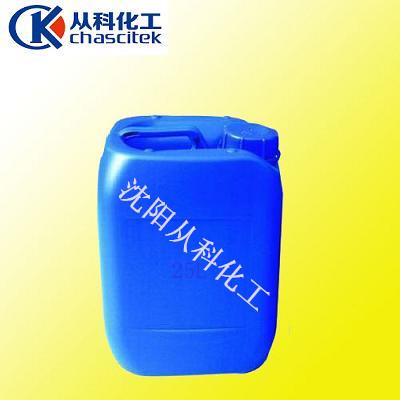 磷酸 沈阳磷酸