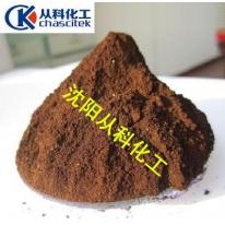 铝试剂 玫红三羧酸三胺 1KG/包