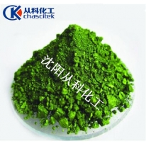 甲基紫 甲基 分析试剂 1KG/包瓶
