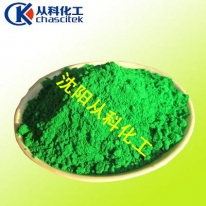 孔雀石绿 中国绿 品绿 指示剂