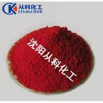 伊红Y(醇溶) 四溴荧光素 曙红 分析试剂
