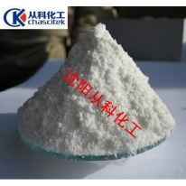 镍试剂 丁二酮肟 分析试剂 大包装1KG