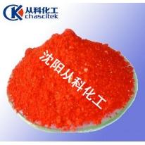 钙黄绿素 指示剂
