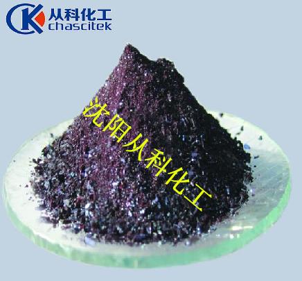 甲基红 分析试剂 国内最大生产厂 220/公斤