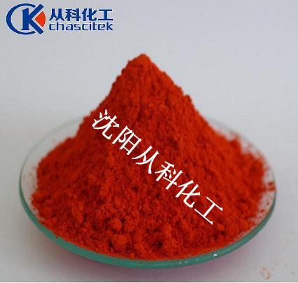 苏丹III 苏丹红III 苏丹3 苏丹红3 分析试剂 油溶红