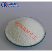 百里香酚酞/麝香草酚酞 用于水笔彩生产