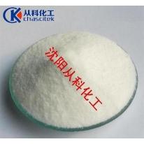 铜试剂 二乙基二硫代氨基甲酸钠 NaDDTC 25克/瓶