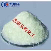 戊巴比妥钠