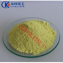 砷试剂 二乙基二硫代氨基甲酸银盐 生产厂家