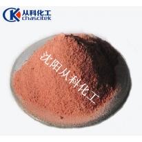 溴酚蓝 溴酚兰 分析试剂 1KG/包 25KG/桶