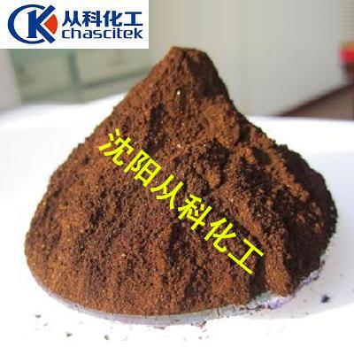 俾士麦棕 碱性棕Ⅰ 指示剂