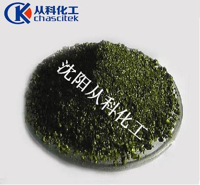 萘酚绿B 试剂 分析试剂 1KG/包