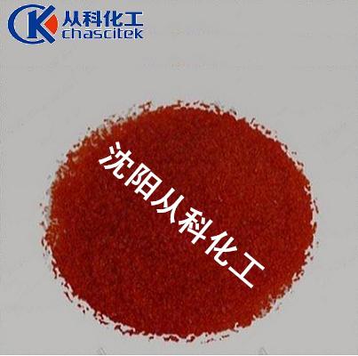 苯酚红 指示剂 25克/瓶
