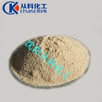 溴甲酚绿 溴甲酚蓝 指示剂 1600/公斤