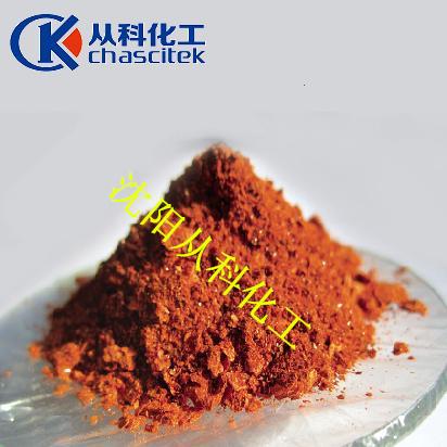 茜素黄R 对硝基苯偶氮水杨酸钠 分析试剂 1KG/包