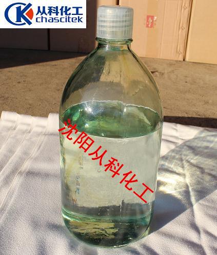 氯磺酸 北京氯磺酸 广州氯磺酸