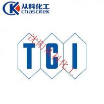 沈阳TCI 试剂 日本TCI 试剂折扣销售