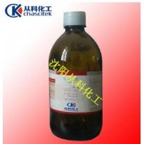 异丙醇 二甲基甲醇 分析试剂 500ml/瓶