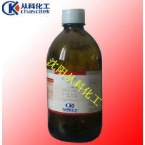 乙二醇 分析试剂 500ML/瓶 沈阳乙二醇 AR