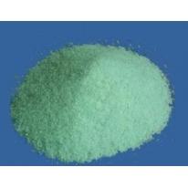 试剂 碱式碳酸镍