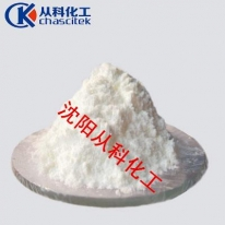碳酸氢钠 小苏打 食品级
