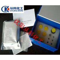 ELISA试剂盒 沈阳ELISA试剂盒订购 生化试剂