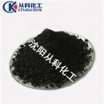 沈阳 厂家直销 二氧化铅 工业二氧化铅